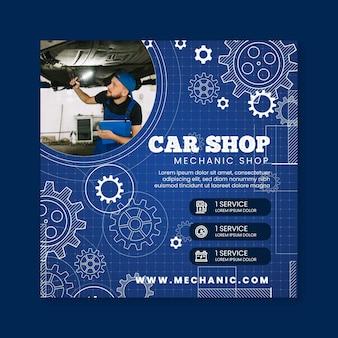 Mechanische quadratische flyer-vorlage