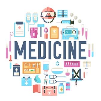 Medizin ausrüstung kreis infografiken vorlage. symbole für ihre mobilen produktanwendungen.