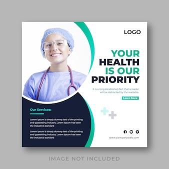 Medizinische banner-vorlage