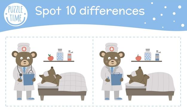 Medizinische fundunterschiede spiel für kinder. medizin vorschulaktivität mit arzt, der notizen nahe patientenbett macht. puzzle mit niedlichen lustigen lächelnden charakteren.