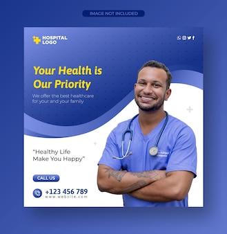 Medizinische gesundheitsflyer und social-media-post oder web-banner-vorlage premium-vektor