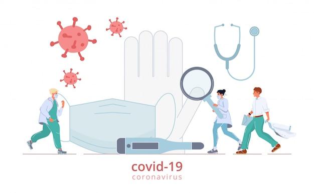 Medizinische gesundheitsschutzausrüstung für die menschliche gesundheit
