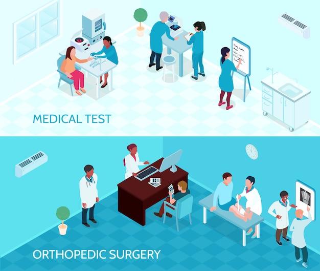 Medizinische hilfe horizontale banner