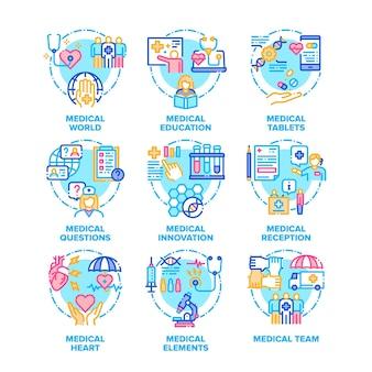 Medizinische hilfe set icons