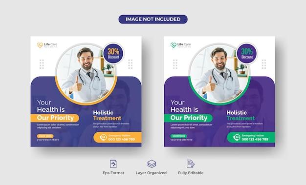 Medizinische instagram post oder social media web banner template premium-vektoren