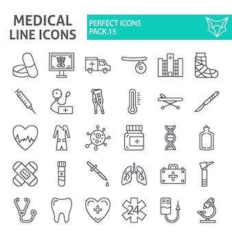 Medizinische linie ikonensatz, krankenhaussammlung