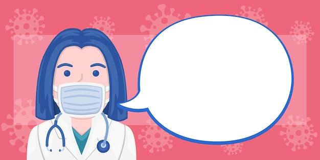 Medizinische maske der frau emoji doctor face. hintergrund design art. medizinischer virenschutz.
