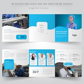 Medizinische quadratische dreifachgefaltete broschüre für ein krankenhaus
