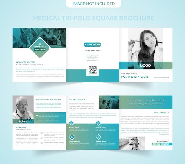 Medizinische quadratische dreifachgefaltete broschürenschablone