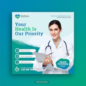 Medizinische social-media-banner oder quadratische flyer-vorlage premium-vektor