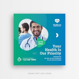 Medizinische social-media-banner oder quadratische flyer-vorlage