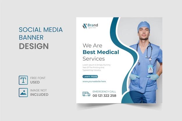 Medizinische social-media-post- und banner-design-vorlage