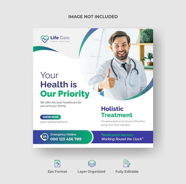 Medizinischer instagram-post oder social-media-web-banner-design-vorlage premium-vektor