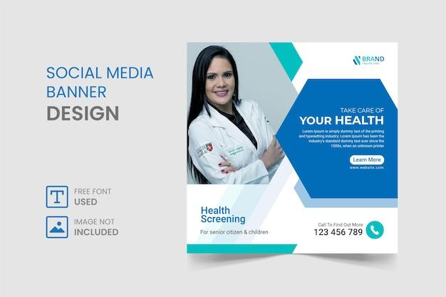 Medizinischer social-media-instagram-post oder banner-design