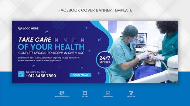 Medizinisches gesundheitswesen facebook cover banner