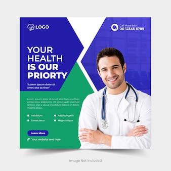 Medizinisches gesundheitswesen flyer social media post banner und web-banner-vorlage