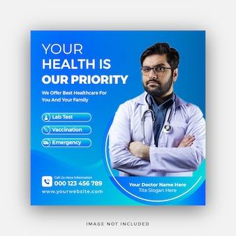 Medizinisches gesundheitswesen social media post oder quadratisches flyer-vorlagen-design