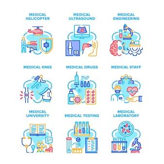 Medizintechnik set icons vektor illustrationen. medizinischer hubschrauber für den transport von patienten und mitarbeitern, laborforschung und -tests, ultraschall-knie- und universitätsstudien-farbillustrationen