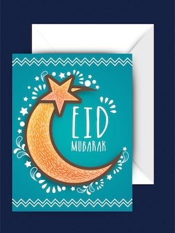 Meer islam ozean ramazan glühen