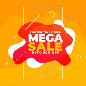 Mega-sale-banner-design mit fließenden stilformen