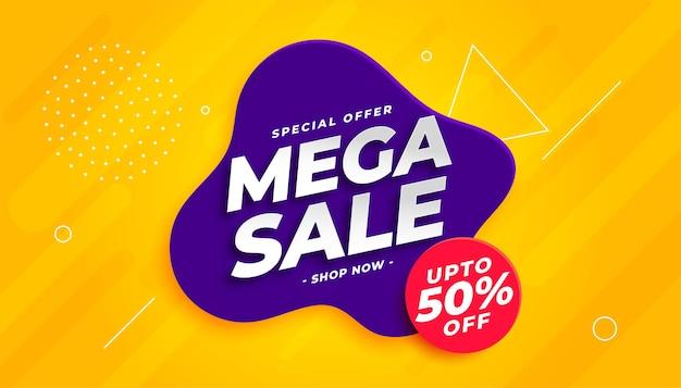 Mega-sale-banner-vorlage in leuchtenden farben