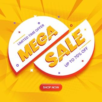 Mega sale promotion banner vorlage