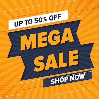 Mega sale web banner