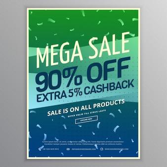 Mega-verkauf broschüre vorlage in grünen und blauen farben mit conffetti feier