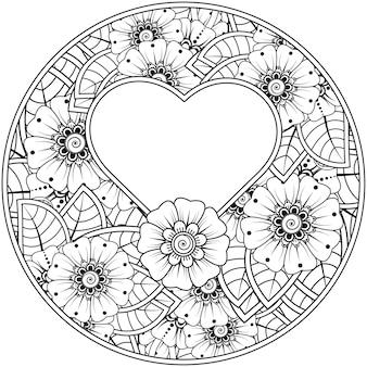 Mehndi-blume mit rahmen in herzform im ethnischen orientalischen stil doodle ornament malbuchseite