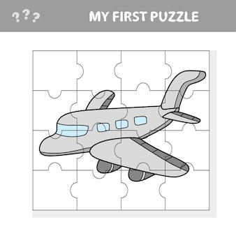 Mein erstes puzzle - ein flugzeug. arbeitsblatt. kunstspiel für kinder
