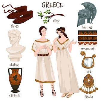 Menschen, die traditionelle antike griechische kleidung und gewänder tragen. mann und frau aus griechenland. olivenbaumzweige, helm und muster, klassische statue und keramik, lyra und schmuck. vektor im flachen stil