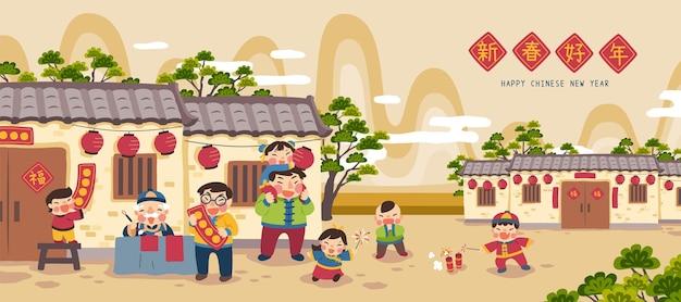Menschen feiern neujahr vor siheyuan