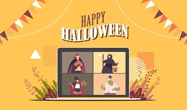Menschen in kostümen auf laptop-bildschirm diskutieren während des videoanrufs glückliche halloween-party online-kommunikation selbstisolation konzept horizontale porträt vektor-illustration
