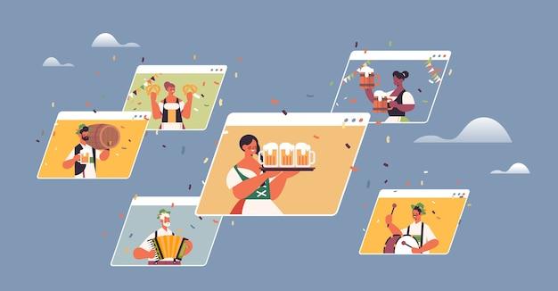 Menschen in traditioneller kleidung, die das oktoberfest feiern, mischen rassenfreunde in webbrowser-fenstern, die während eines videoanrufs ein virtuelles treffen haben