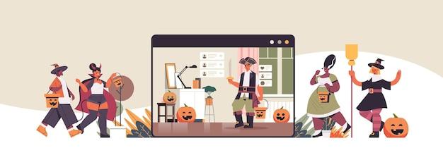 Menschen in verschiedenen kostümen diskutieren während des videoanrufs glückliche halloween-feiertagsfeier selbstisolation online horizontale vektorillustration in voller länge