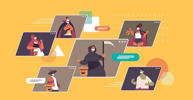 Menschen in verschiedenen kostümen diskutieren während des videoanrufs happy halloween party konzept coronavirus quarantäne online-kommunikation webbrowser windows porträt horizontale vektor-illustration