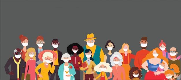 Menschen mit gesichtsmasken, luftverschmutzung, kontaminierter luft, weltverschmutzung. gruppe von mitarbeitern, die medizinische masken tragen, um krankheit, grippe, gasmaske zu verhindern. coronavirus