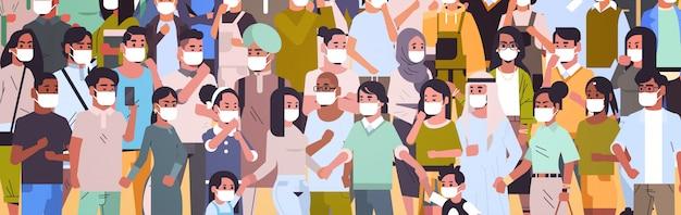 Menschenmenge mit medizinischen masken roman coronavirus 2019-ncov epidemie krankheit pandemie quarantäne konzept männer frauen zusammen porträt horizontal