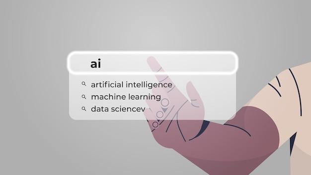 Menschliche hand, die ai in der suchleiste auf dem virtuellen bildschirm auswählt, künstliche intelligenz