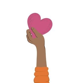 Menschliche hand, die herz hält. gemeinschaft, nächstenliebe, zusammengehörigkeit, diversity-konzept. vektor-illustration