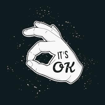 Menschliche weinlesehandzeichnung mit guter qualität der geste oder ok im retrostil.