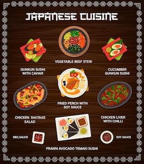 Menü der japanischen küche