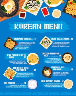 Menüvorlage für koreanische küche cuisine