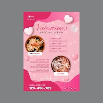Menüvorlage zum valentinstag