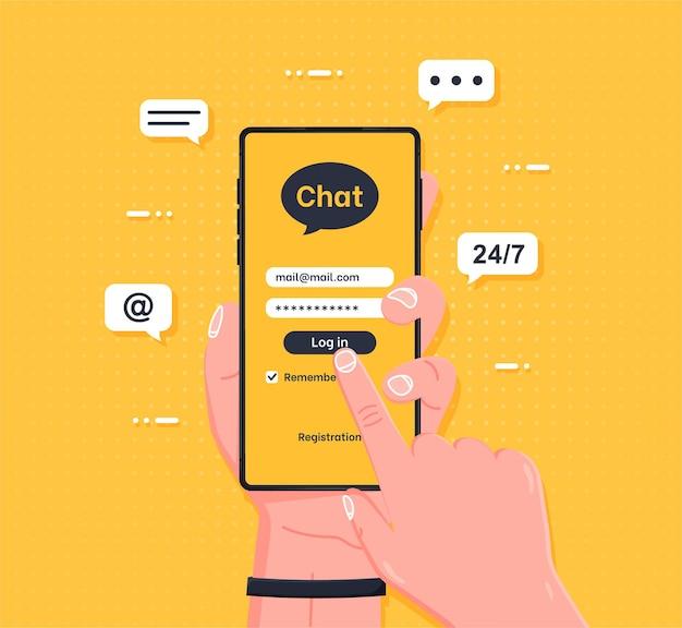 Messenger mit ausfüllendem formular vektor gelbe startseite
