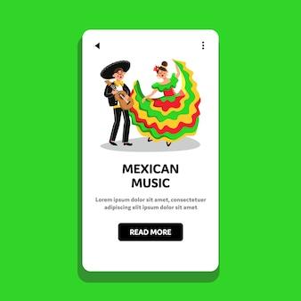 Mexikanische musik spielen auf gitarre mariachi man