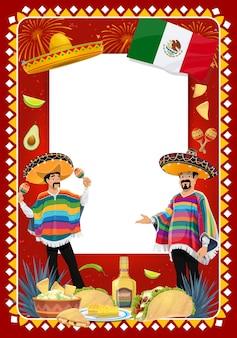 Mexikanischer feiertagsrahmen mit mariachi-musikern beim cinco de mayo festival. musikbandfiguren in sombrero und poncho spielen maracas. tacos, guacamole oder tequila fiesta karnevalsgrenze