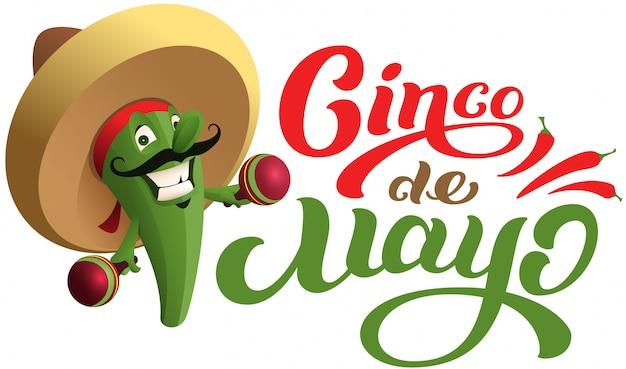 Mexikanischer kaktus im sombrerohut, der maracas hält. textfeiertags-grußkarte cinco des mayo