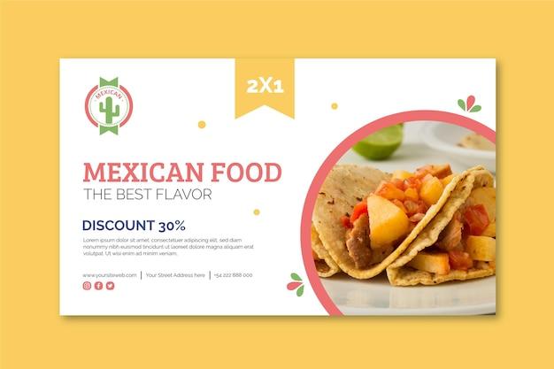 Mexikanisches essen banner