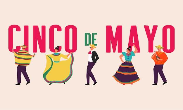 Mexikanisches feiertags-party-banner cinco de mayo mit mexikanern in traditioneller kleidungsillustration.